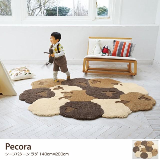 【g62396】Pecora 140×200 マット カーペット ラ...