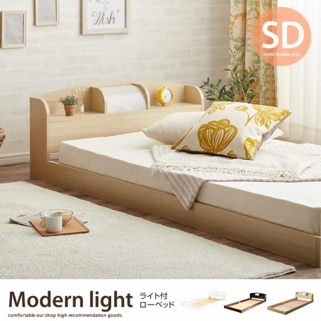 【g7152】【フレームのみ】【セミダブル】 ベッド...