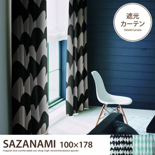 【g9318】SAZANAMI サザナミ 【100cm×178cm】 1....