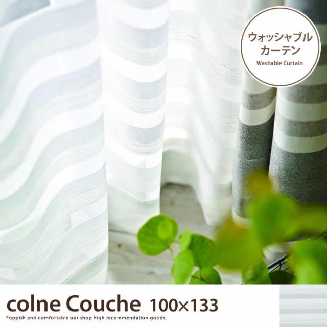 【g9428】colne Couche コルネ クーシュ 【100×1...