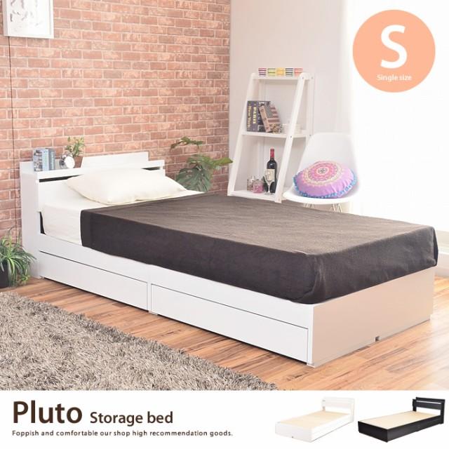 【g99030】【フレームのみ】【シングル】 Pluto ...