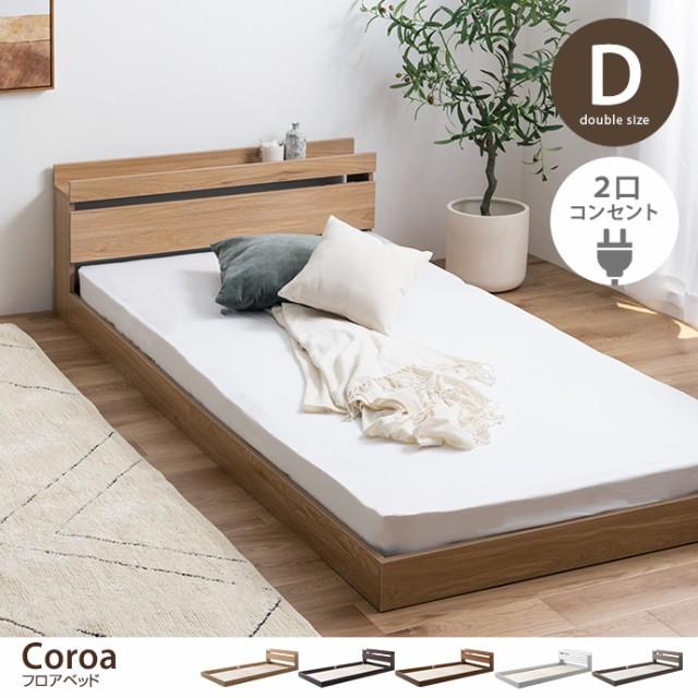 【g99035】【フレームのみ】【ダブル】 Coroa コ...