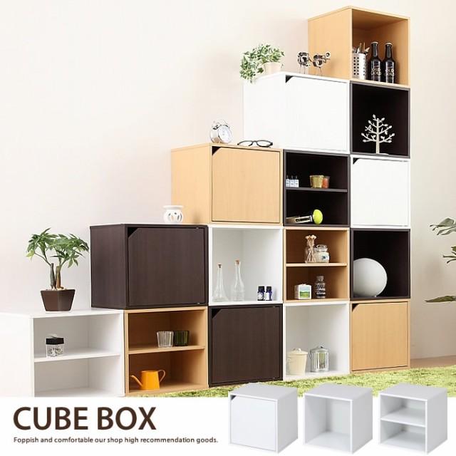 【g11017】キューブボックス 収納  カラーボック...