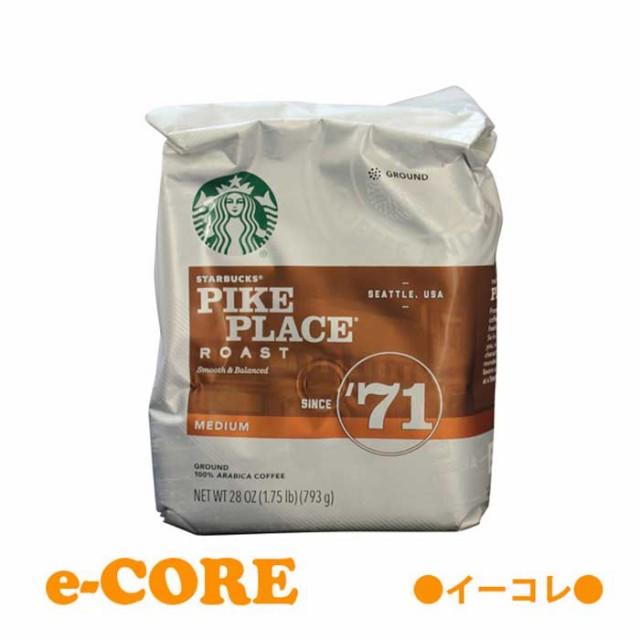 スターバックスコーヒー豆(粉)パイクプレースロ...