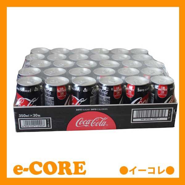 コカコーラゼロ Coca Cola zero 350ml x 30缶...