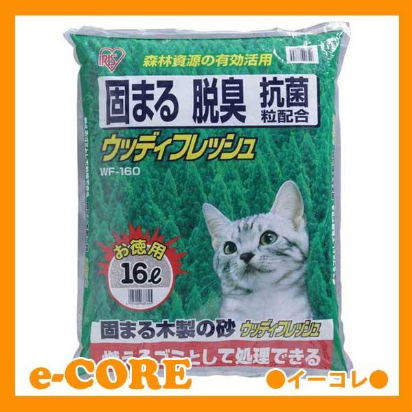 固まる木製の猫砂 ウッディフレッシュ 16L WF-...