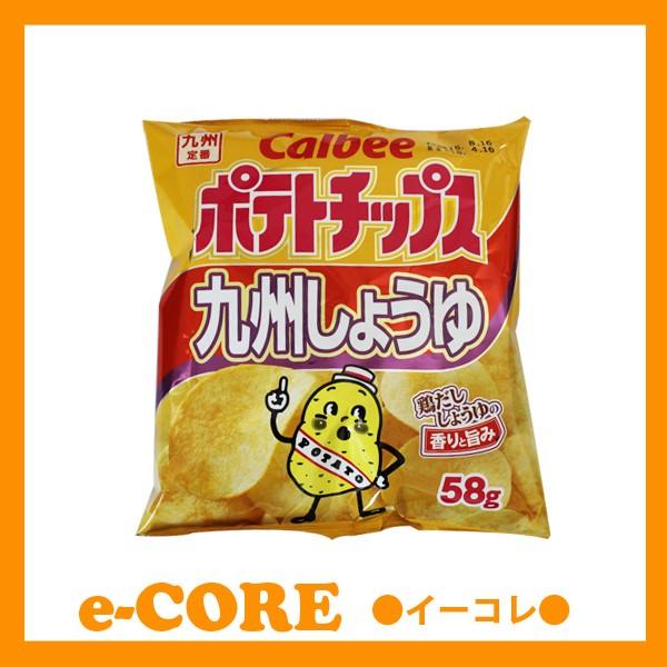 ケース販売12袋入り☆九州定番 Calbee カルビー ...