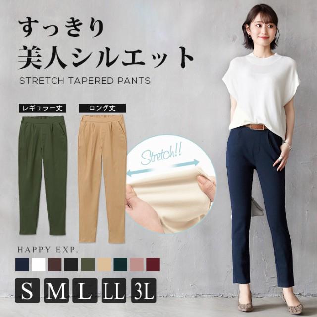 【TIMESALE】★-パンツ テーパードパンツ ストレ...