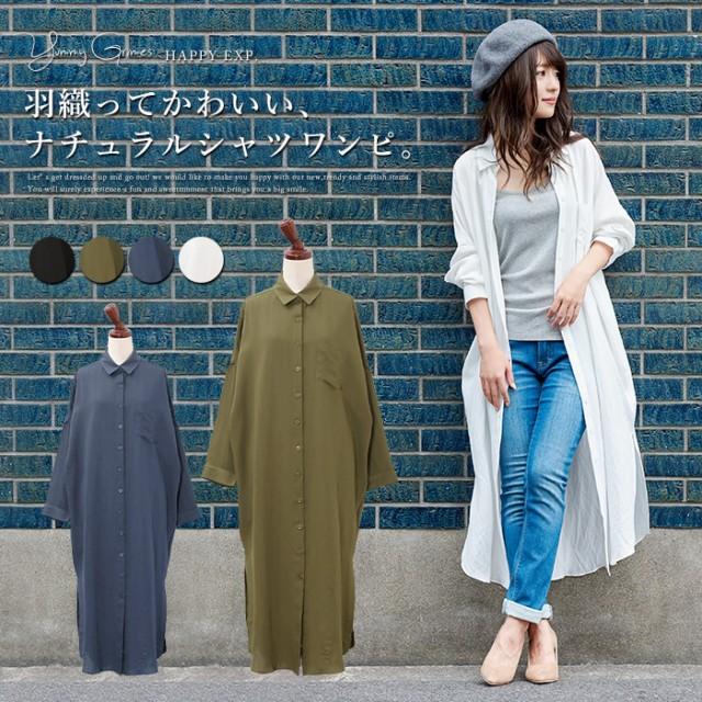 ★-ワンピース シャツワンピ 長袖 大きいサイズ 2...