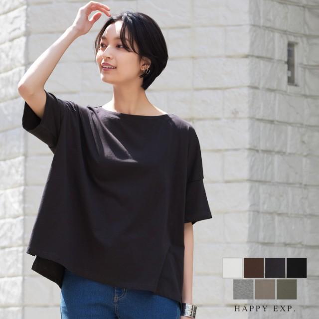 [新作限定P5%×メール便で送料無料]tシャツ カッ...
