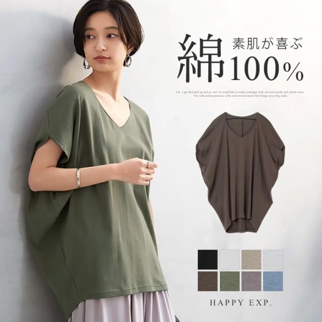 [メール便で送料無料]カットソー tシャツ 綿100%...