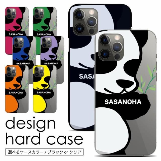 スマホケース 全機種対応 iPhone SE2 iPhone11 SO...