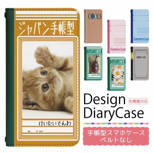 スマホケース 手帳型 Galaxy Note10+ SCV45 ベル...