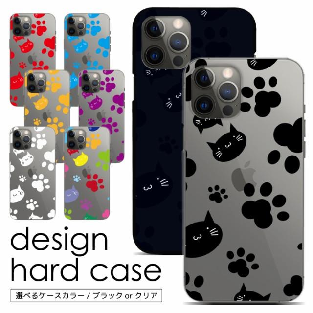 スマホケース 全機種対応 ハードケース iPhone SE...