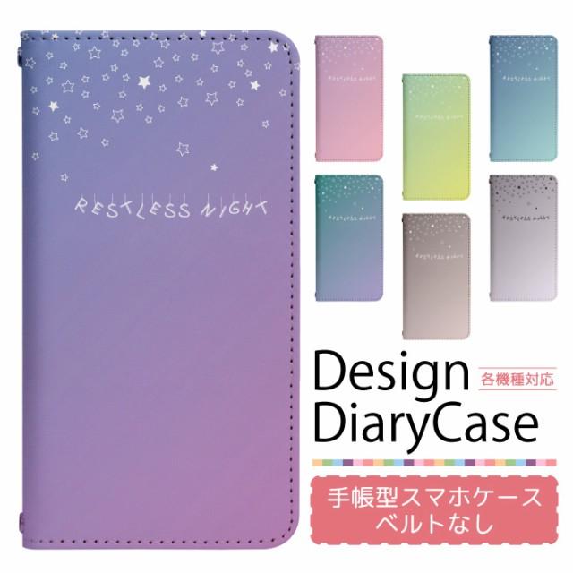 AQUOS SERIE mini SHV38 ケース ベルトなし 手帳...