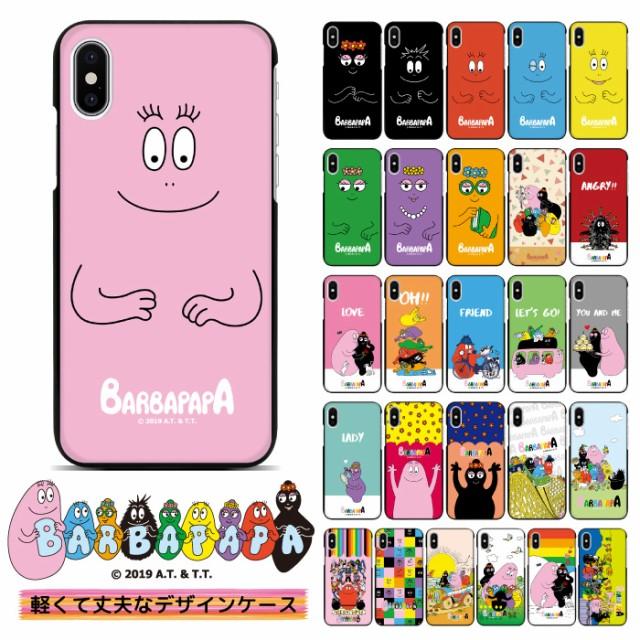 スマホケース 薄型 全機種対応 iPhone11 SO-01M S...
