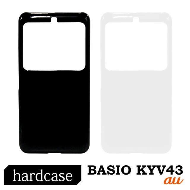 BASIO3 KYV43 専用 スマホケース KYV43 プラケー...
