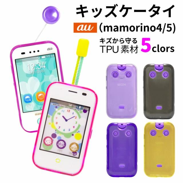 mamorino4 mamorino5 専用 スマホケース TPUケー...