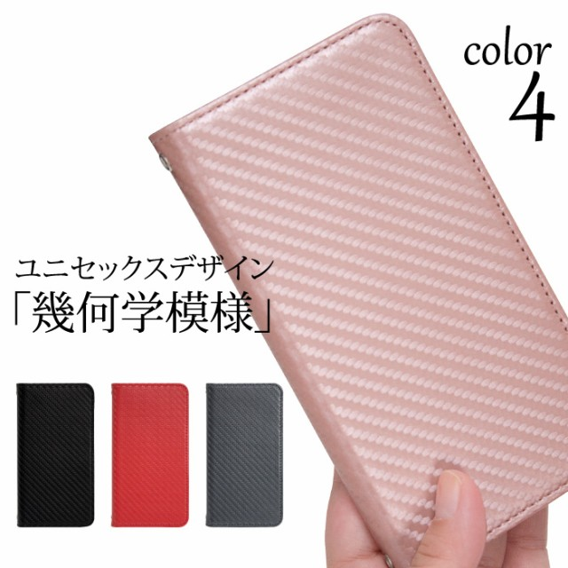 AQUOS sense2 SHV43 ケース ベルトなし 手帳型 ス...