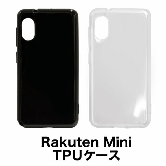 Rakuten mini ケース TPU TPUケース ソフトケース...