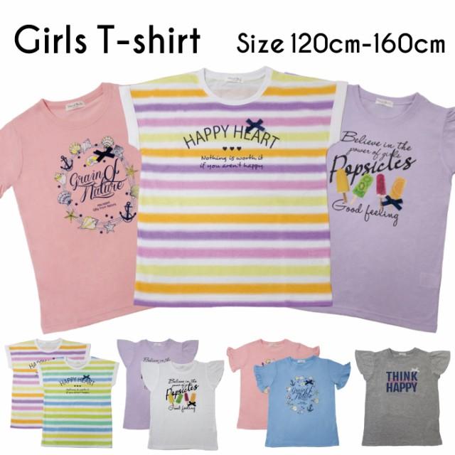 子供服 Tシャツ 女の子 女子 キッズ服 小学生 服 ...
