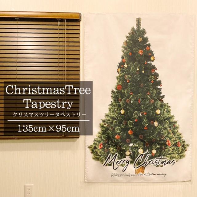 クリスマスツリー タペストリー ツリー 壁掛け コ...