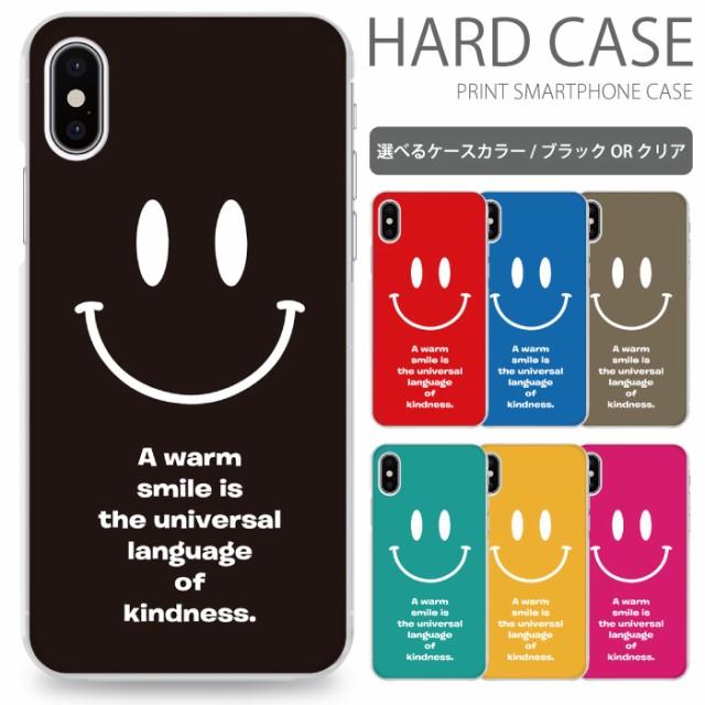 全機種対応 ハードケース iphone11 11Pro SMILE ...