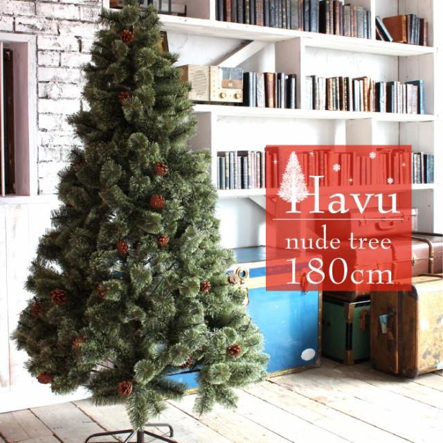 北欧風 松ぼっくり タイプツリークリスマスツリー...
