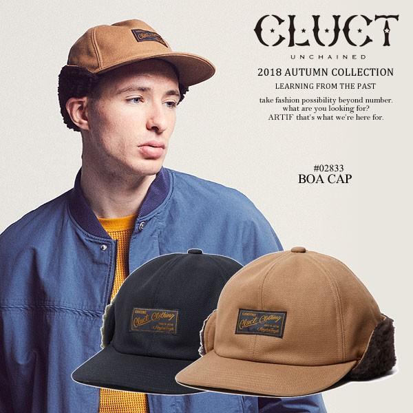CLUCT クラクト BOA CAP cluct 2018 秋 冬 メンズ...