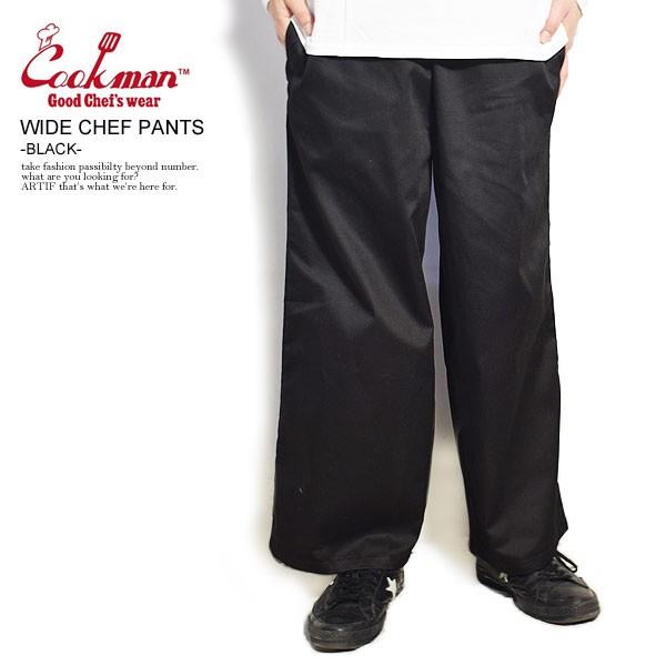 COOKMAN クックマン WIDE CHEF PANTS -BLACK- メ...
