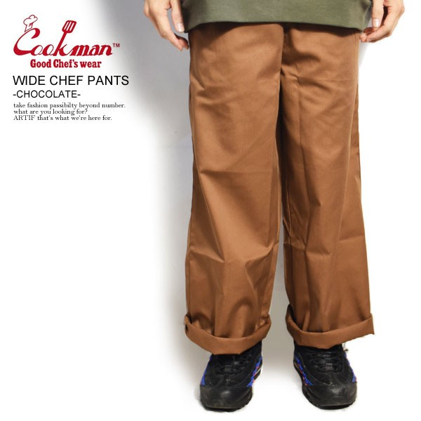 COOKMAN クックマン WIDE CHEF PANTS -CHOCOLATE-...
