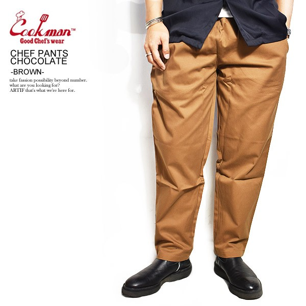 COOKMAN クックマン CHEF PANTS CHOCOLATE -BROWN...