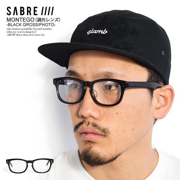 SABRE セイバー MONTEGO(調光レンズ) -BLACK GROS...