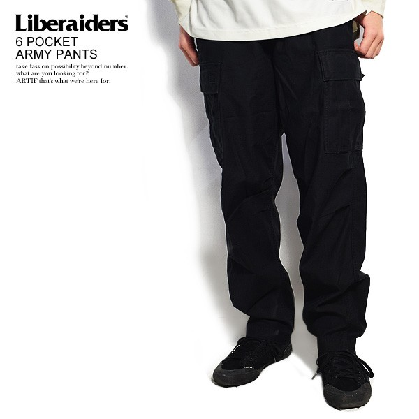 Liberaiders リベレイダース 6 POCKET ARMY PANTS...