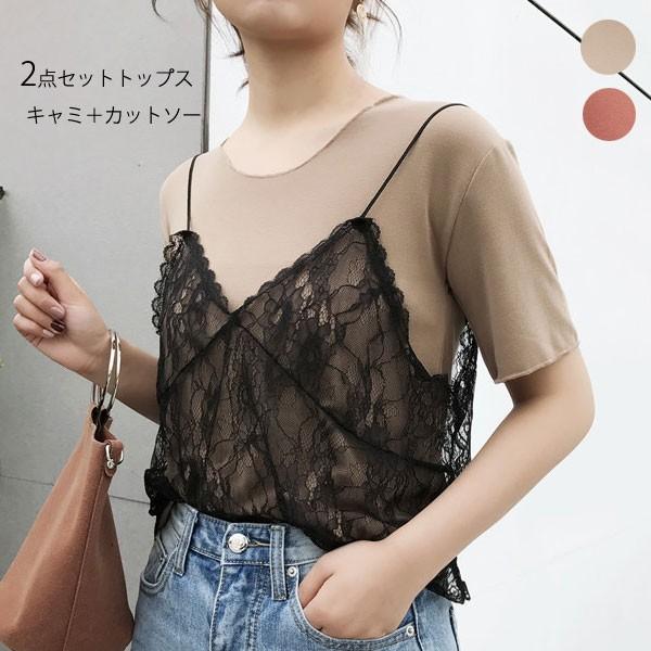 【メール便 送料無料】 2点セット カットソー キ...