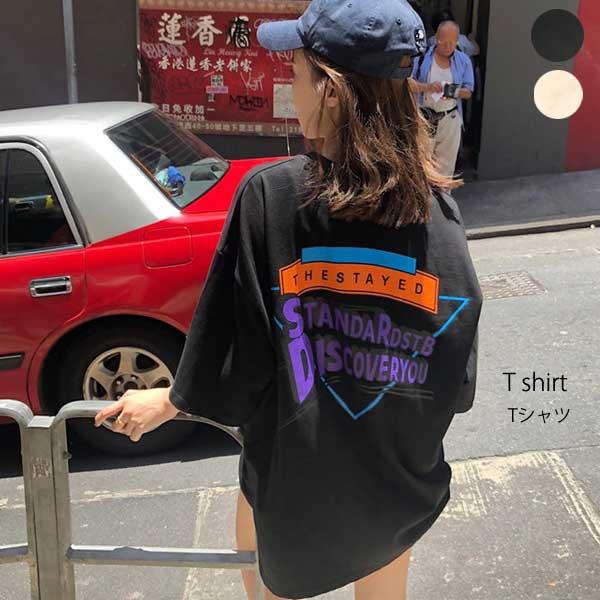 【メール便 】 Tシャツ チュニック レディース プ...