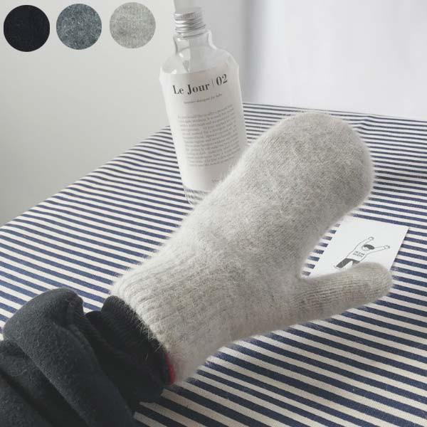 【暖かい 手袋】グローブ 定番 手袋 ミトン手袋 ...