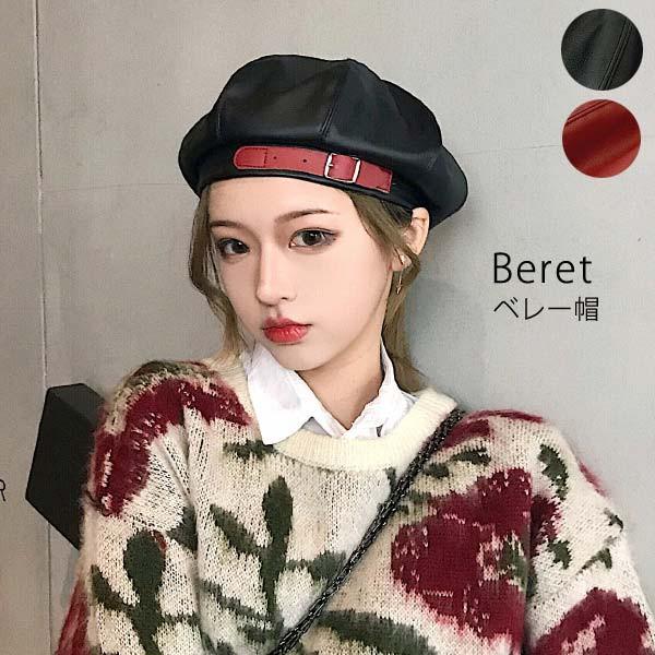 【ベレー帽】 帽子 レディース レディース ハン...