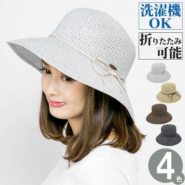 洗えるハット レディース [メール便可能] 帽子 春...