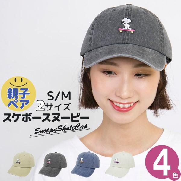 ローキャップ レディース [メール便可] 帽子 SNOO...