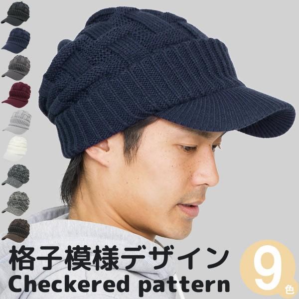 ニット帽 つば付き [メール便可] 帽子 メンズ レ...