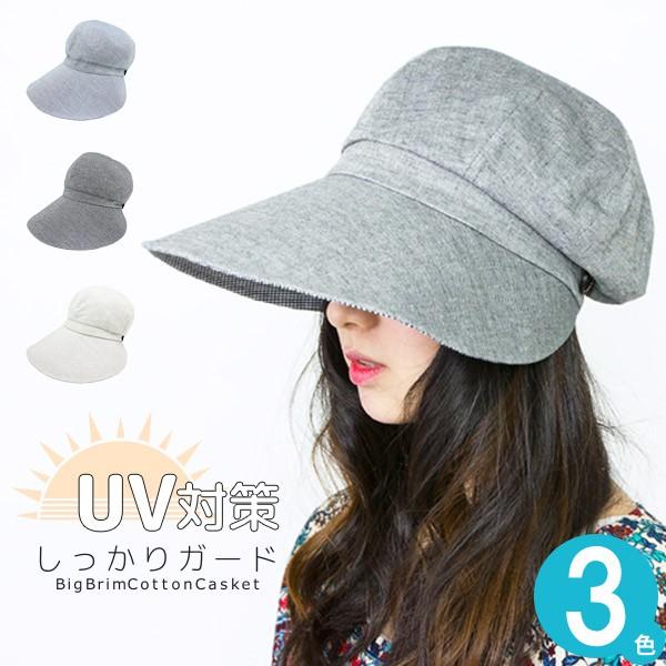 キャスケット レディース 帽子 UV対策 春夏 つば...