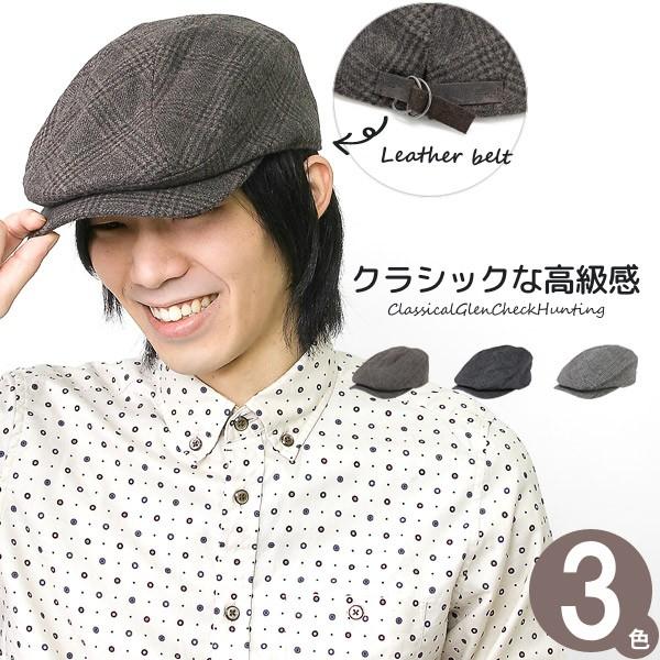 ハンチング ウール [メール便可] 帽子 メンズ 秋...