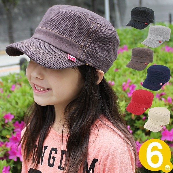 帽子 キッズ [メール便可] キャップ 子供用 52 54...