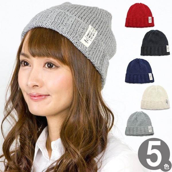 ニット帽 レディース [メール便可] 帽子 サマーニ...