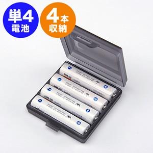 電池ケース 単4電池 4本収納 ブラック [200-BT004...