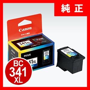 キヤノン BC-341XL 純正インク 3色カラー 大容量 ...