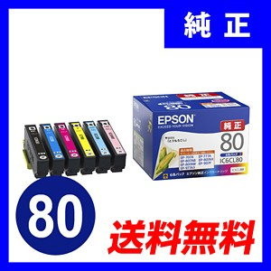 エプソン IC6CL80 純正インク 6色パック EPSON イ...