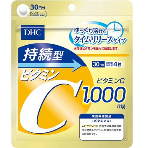 サプリ DHC 持続型ビタミンC 30日分 ビタミンCを...