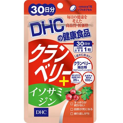 普通郵便送料無料  DHC クランベリー+イソサミ...